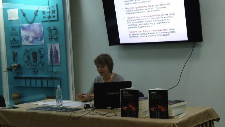 Kis_lecture_Kyiv